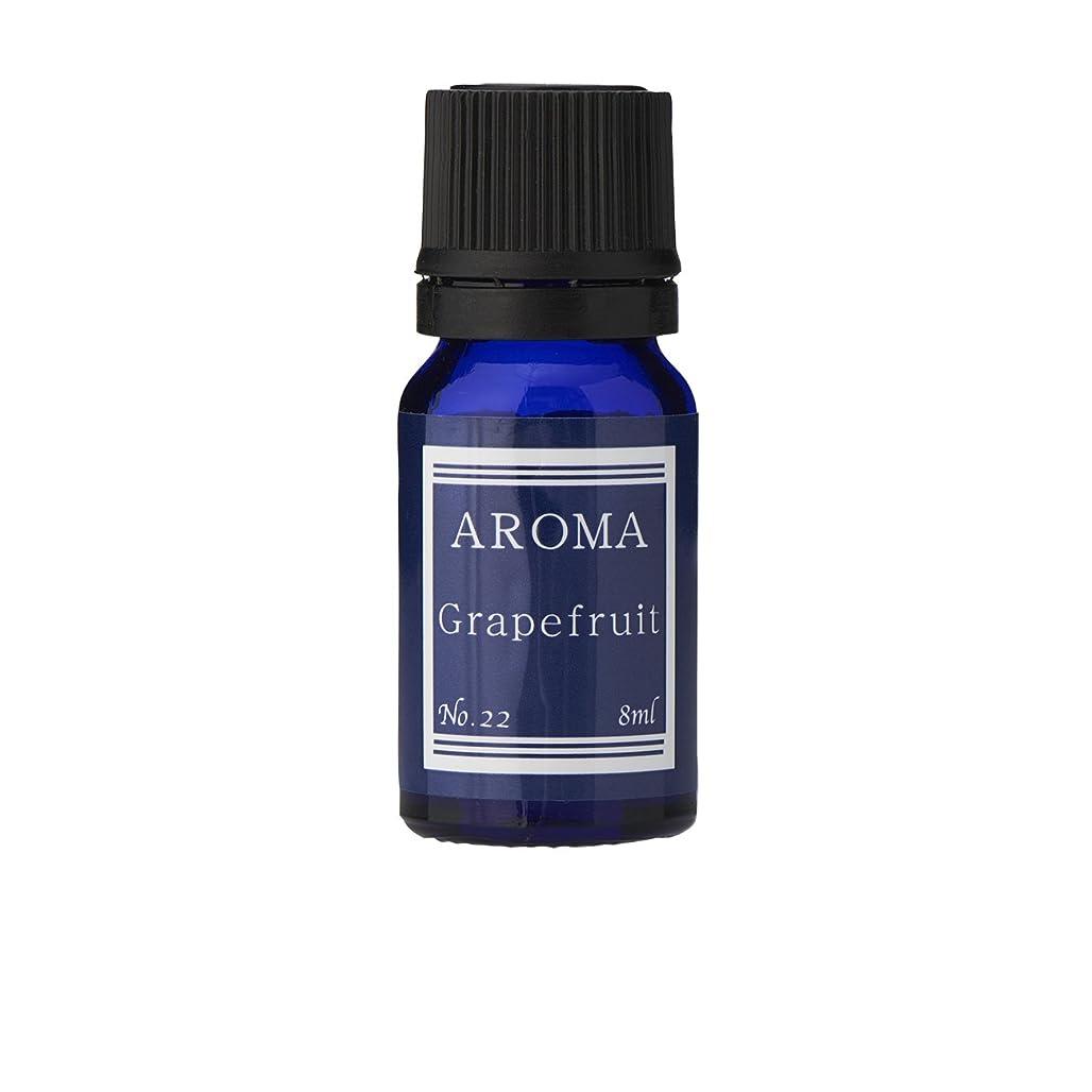 従来の努力リットルブルーラベル アロマエッセンス8ml グレープフルーツ(アロマオイル 調合香料 芳香用)