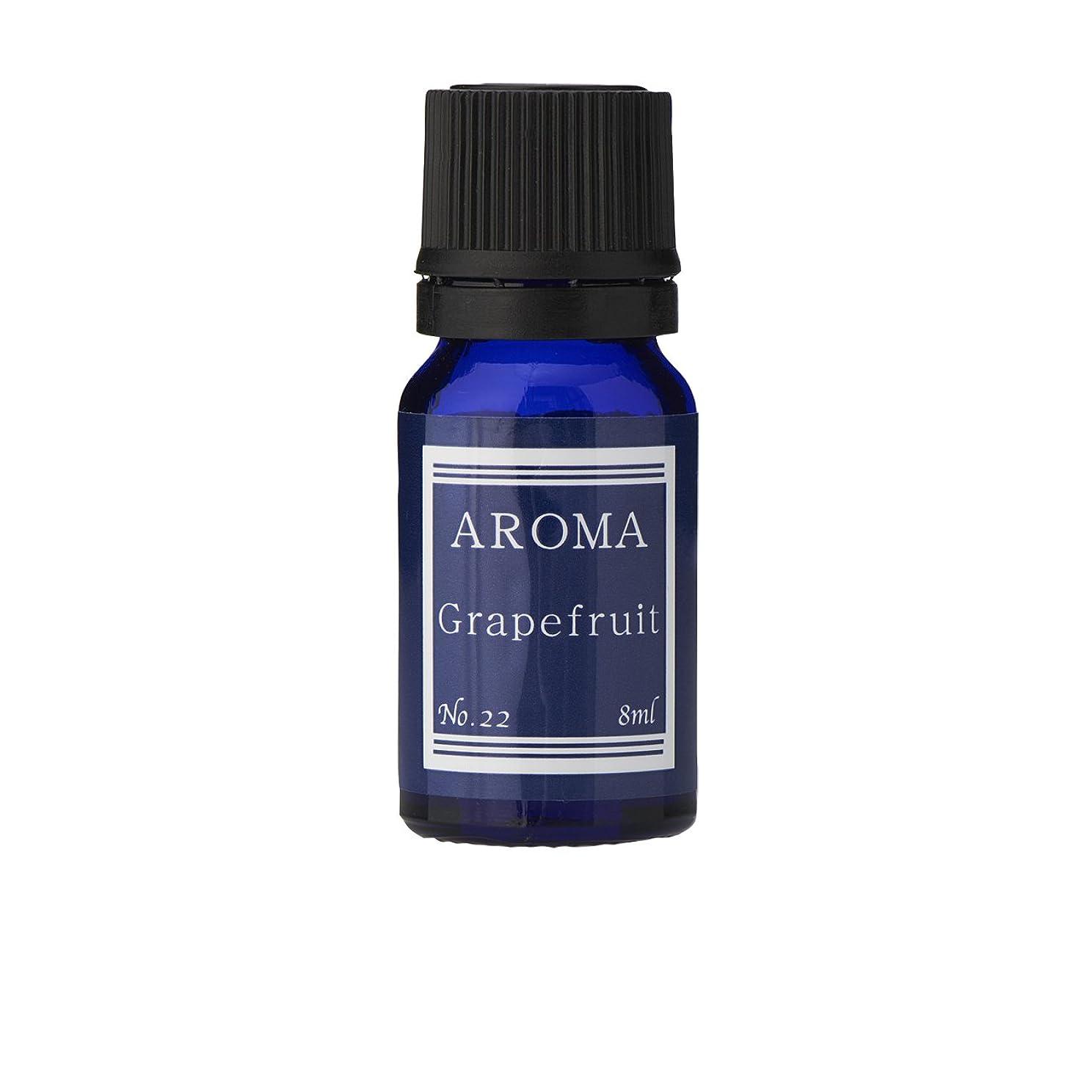 シリング寝てる受益者ブルーラベル アロマエッセンス8ml グレープフルーツ(アロマオイル 調合香料 芳香用)