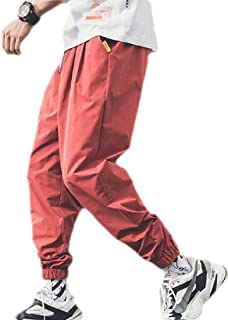 FSSE Men's Loose Fit Workout Sweatpants Casual Jogger Pants with Pockets