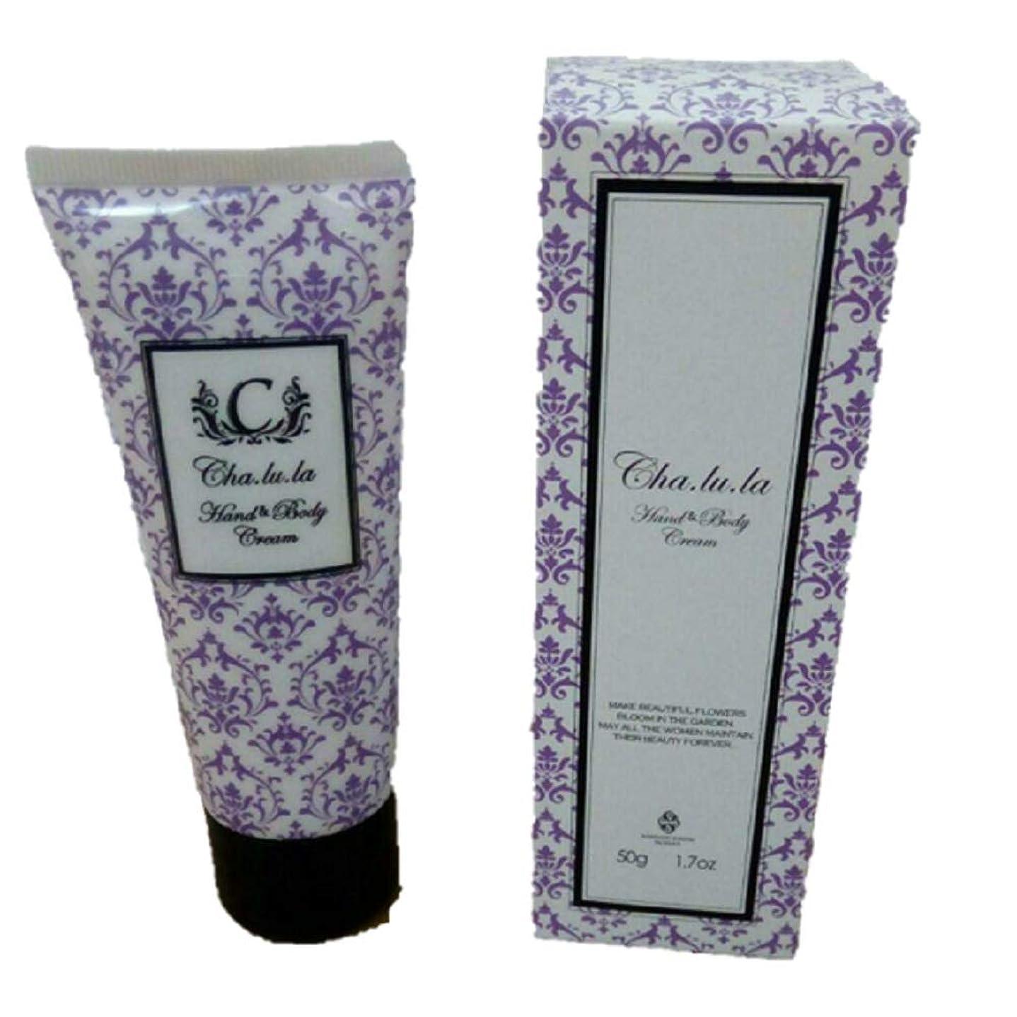 割合認める花に水をやるシャルラ H&Bクリーム ドリーミースウィートの香り ハンド&ボディークリーム 50g