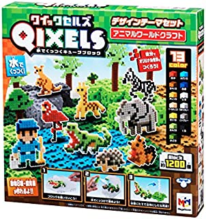 QIXELS (quick sells) design theme pack animal world craft