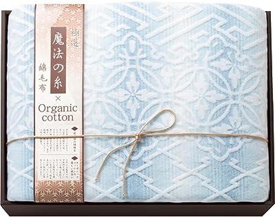 プレーリードッグ 毛布 ブルー 140×200cm