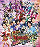 帰ってきた獣電戦隊キョウリュウジャー 100YEARS AFTER スペシャル版(初回生産限定) [Blu-ray]