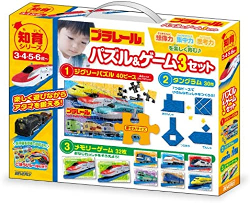 Pla and puzzle game set 3 PGS-002 (japan import)