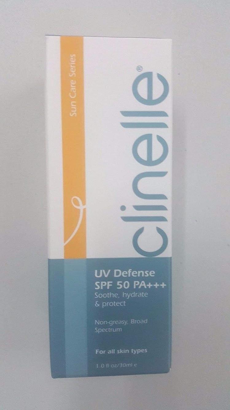 光のネブ前提CLINELLE m uv 防御 spf50 30ml pa + + + なだめる、ハイドレート & プロテクト、非グリース
