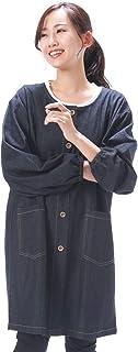 NISHIKI[ニシキ] スモック デニム生地 綿100% 肌にやさしい《前開き/ロング丈でゆったり着られる》【選べるカラー】ポケット付き 前ボタン 無地 シンプル ナチュラル おしゃれ レディース 割烹着 かっぽう着 袖付きエプロン kapp...
