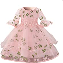 party wear frocks for girl kid