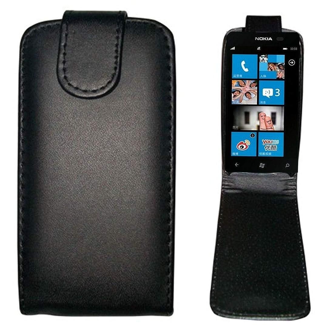 ブル敗北ミスKMLP NokiaLumia 610(ブラック)のための垂直フリップ磁気スナップレザーケース KMLPカバー (Color : Black)