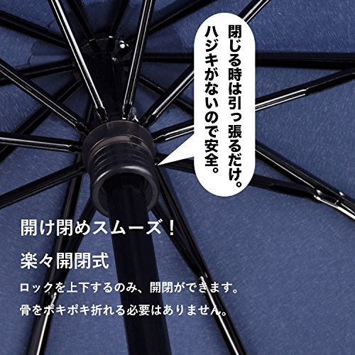 TAIKUU『折りたたみ傘270GT10』