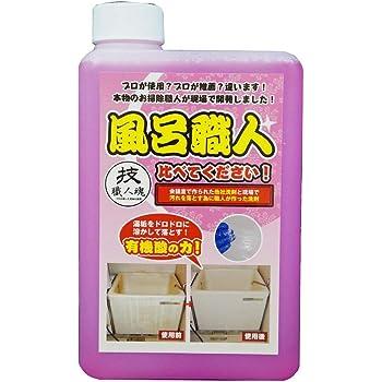 技・職人魂 風呂職人 業務用風呂洗剤 詰替用 1000ml