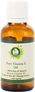 Vitamin E Oil | For Skin | For Face | For Hair | For Scars Removal | For Nails | For Body | For Massage | Unrefined | 100%...