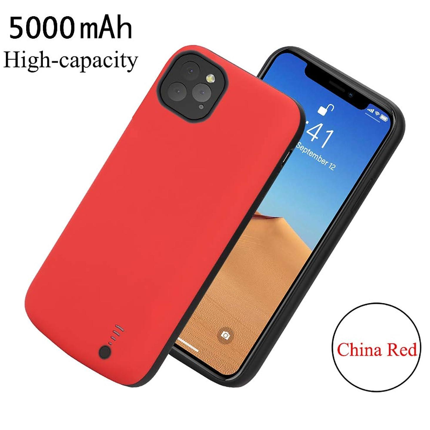 思いやり差し迫った変換するiPhone 11 Pro 5.8 Inch 対応 ケース型バッテリー Scheam ポータブル保護充電ケース大容量 軽量 急速充電一体型 超便利 耐衝撃 全面保護ケース - 赤