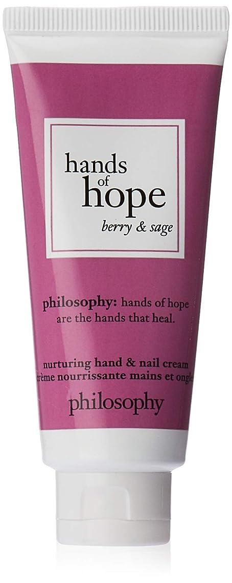 ベリペン私たちフィロソフィー Hands of Hope Berry & Sage Hand & Nail Cream 30ml/1oz並行輸入品