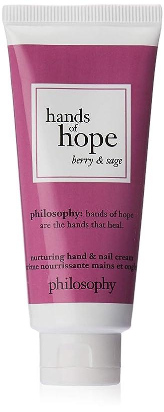 説明的枠画面フィロソフィー Hands of Hope Berry & Sage Hand & Nail Cream 30ml/1oz並行輸入品