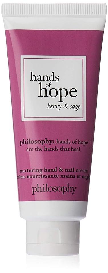 フラップ故意の主人フィロソフィー Hands of Hope Berry & Sage Hand & Nail Cream 30ml/1oz並行輸入品