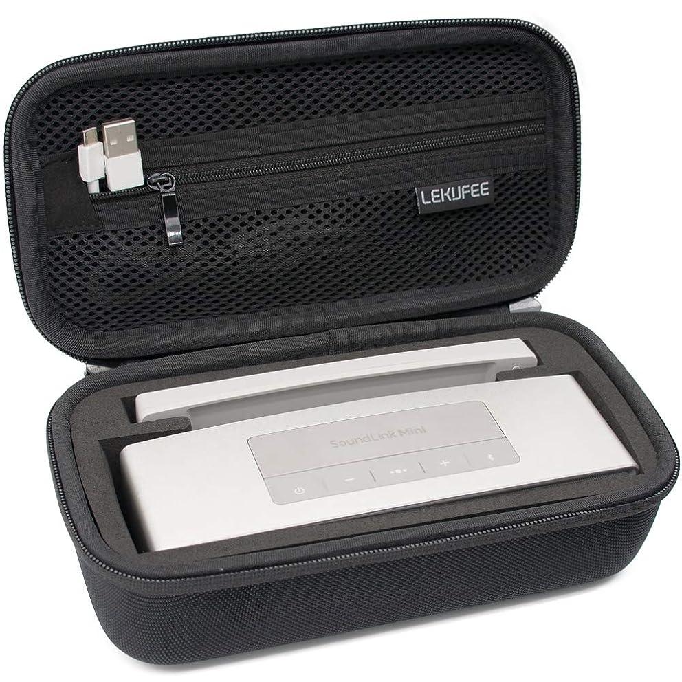 ブーム適度なご注意Lekufee Bose SoundLink Mini /Mini II Bluetooth スピーカー対応の収納ケース