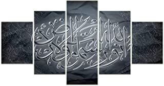 Islamic Tableau wall art canvas painting posters prints pictures home decor artwork bedroom dining room 5 piece framed ready to hang large huge panel set supply decoration (50''W x 24''H, Color07+)