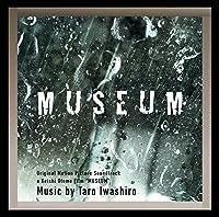ミュージアム/ Original Motion Picture Soundtrack