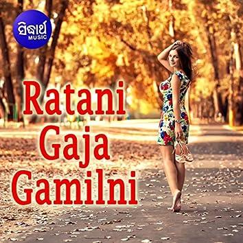 Ratani Gajagamini