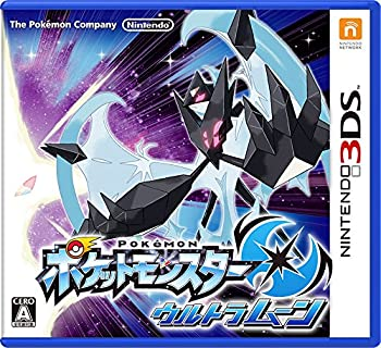 Pokémon Ultra Moon Japanese Ver [Region Locked / Not Compatible with North American Nintendo 3ds] [Japan] [Nintendo 3ds]
