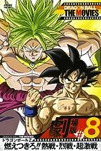 Dragon Ball The Movies # 08Dragon Ball Z Broly–The Legendary Super Saiyan [DVD]