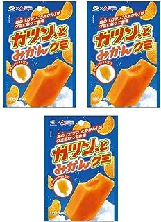 コンビニー限定 2021年4月 不二家 FUJIA x AKAGI あそびましょ。 ガツン、とみかんグミ あのガツン、とみかんがグミになって登場 かわいいアイス型!! キャンデー 60gx3袋 食べ試しセット