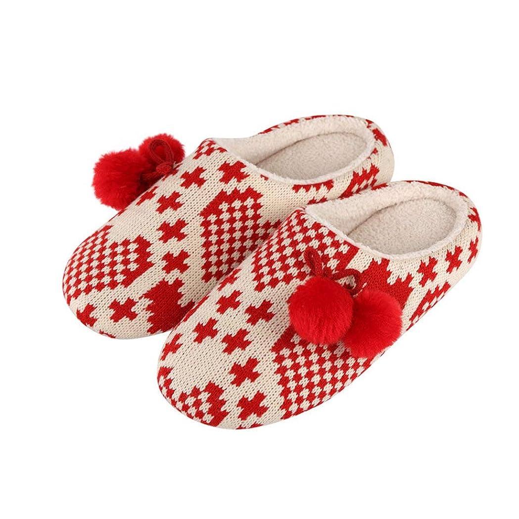 分類洗練最小DRASAWEE(JP) スリッパ レデイース ルームシューズ メンズ 靴 部屋履き 麻 ニット 大人 子供 カップル 親子