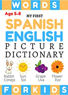 My First Picture Dictionary: Visual Bilingual Spanish-English For Children 5-8 Years (The First Dictionary)