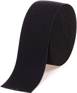Best underwear elastic by the yard Reviews