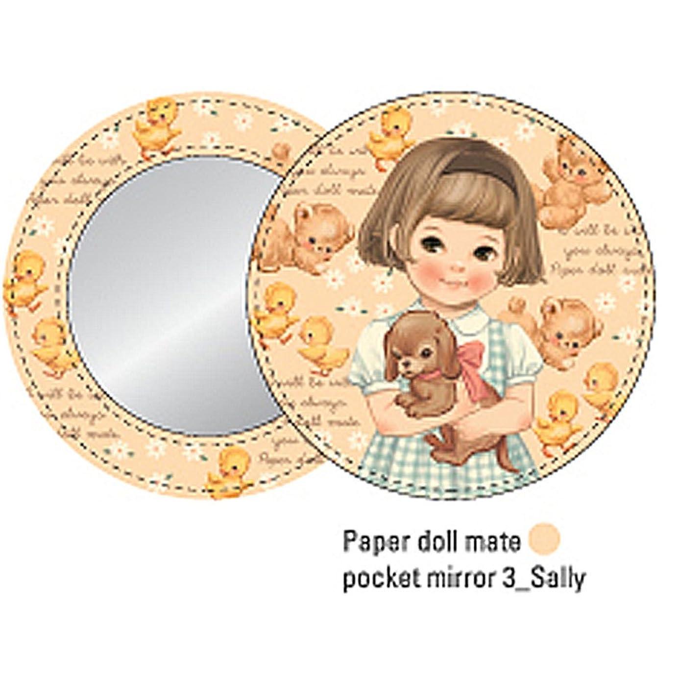 ペーパードールメイト/丸くて可愛いポケットミラー3_ Sally