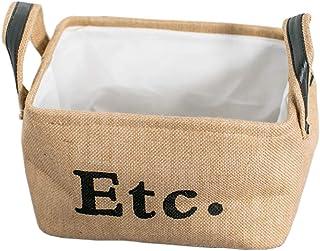 SOCOHOME Panier de Rangement en Jute, Bac de Rangement en tissu épaissi pour armoire à vêtements pour jouets (Beige, Smal...