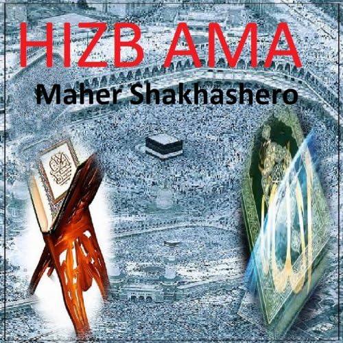 Maher Shakhashero