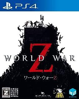 WORLD WAR Z - PS4 【CEROレーティング「Z」】