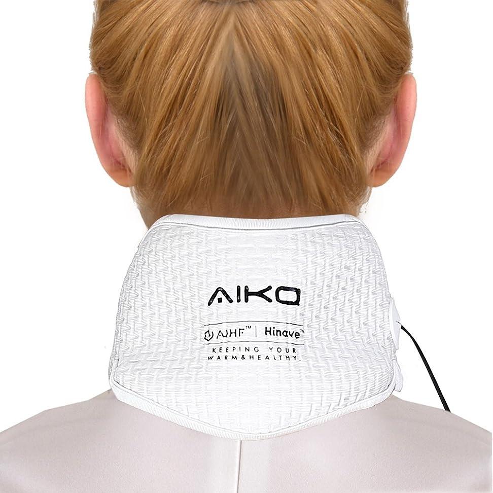 つぼみストレスどうしたの加熱 首サポーター USB充電式 首痛 頸椎症 首こり 肩こり 頚椎疾患 寝違い 理学療法 フリーサイズ 男女兼用 ホワイト