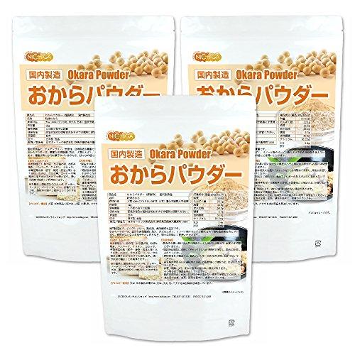 おからパウダー(超微粉)国内製造品1kg×3袋 [02] NICHIGA(ニチガ) おから粉末