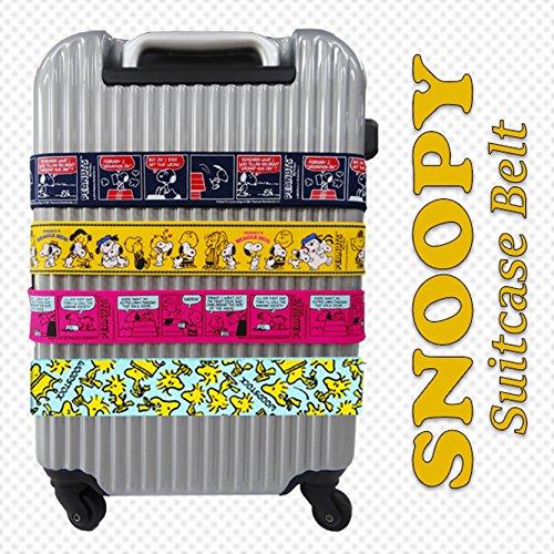 日本製かわいいワンタッチスーツケースベルトスヌーピーTSAロック付きハグイエロー