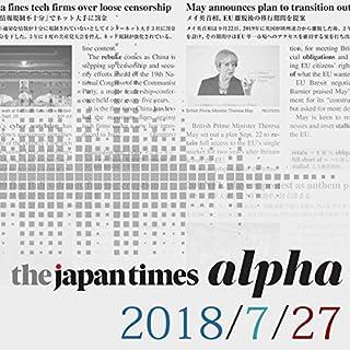 The Japan Times Alpha 7月27日号                   著者:                                                                                                                                 The Japan Times                               ナレーター:                                                                                                                                 Shelley Hastings,                                                                                        Sean McGee                      再生時間: 18 分     1件のカスタマーレビュー     総合評価 4.0