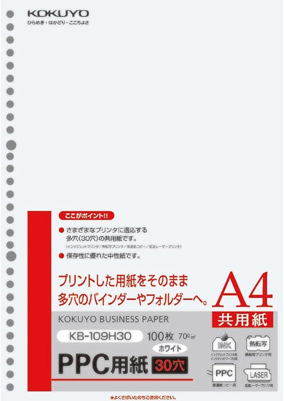 A4 KB-109H30N Kokuyo PPC paper multi-hole (japan import) B000F39PDA | Hohe Qualität und günstig