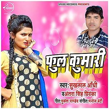 Phull Kumari - Single
