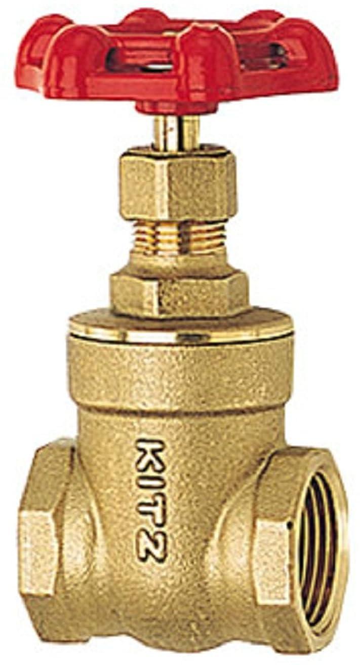 差し迫ったハーネス枯渇するキッツ 黄銅製125型ゲートバルブ KITZ-FR 1B [25A]