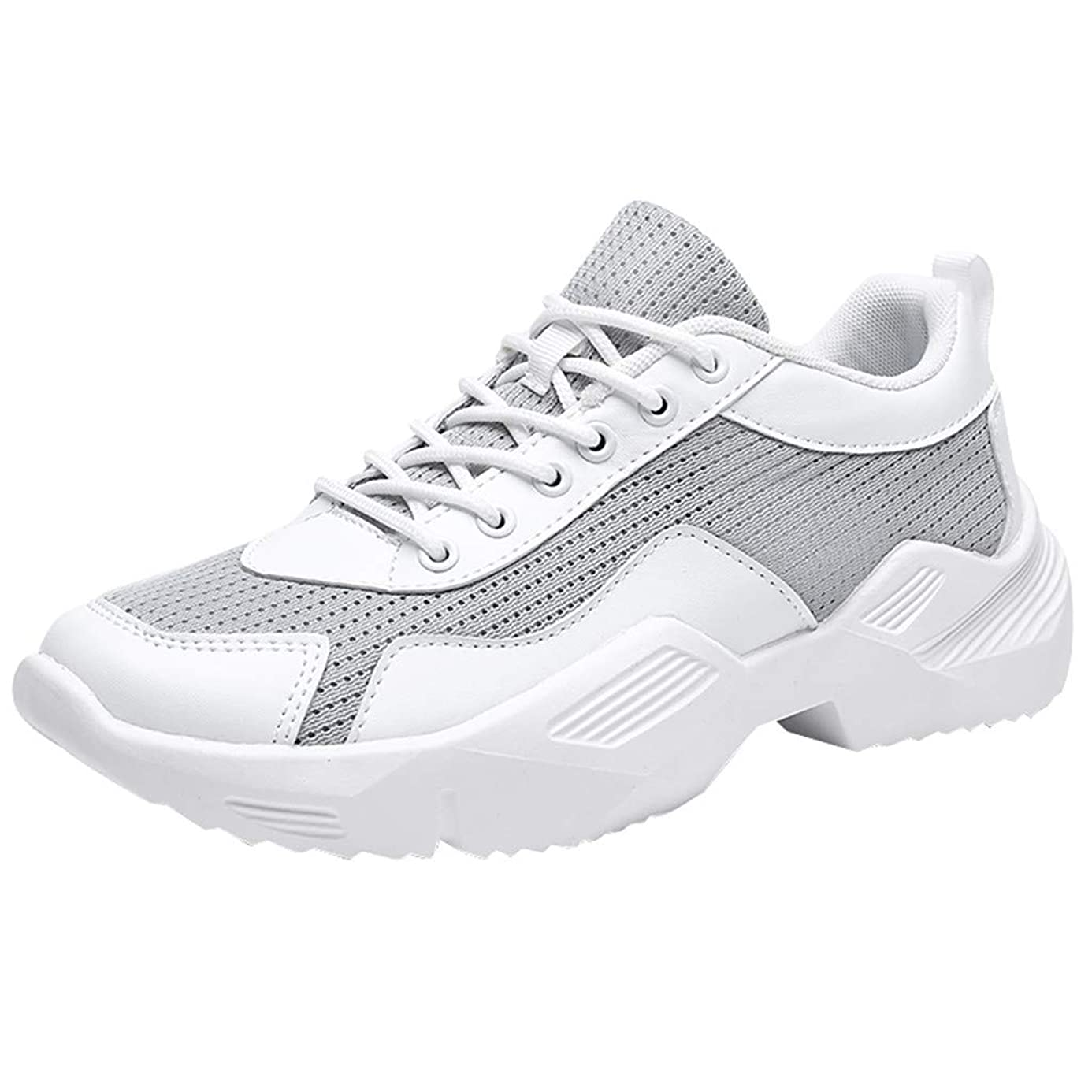 JJLIKER Men's Comfort Training Shoe Non-Slip Breathable Basketball Sneakers Fashion Lace-Up Walking Shoes for Boy Teen