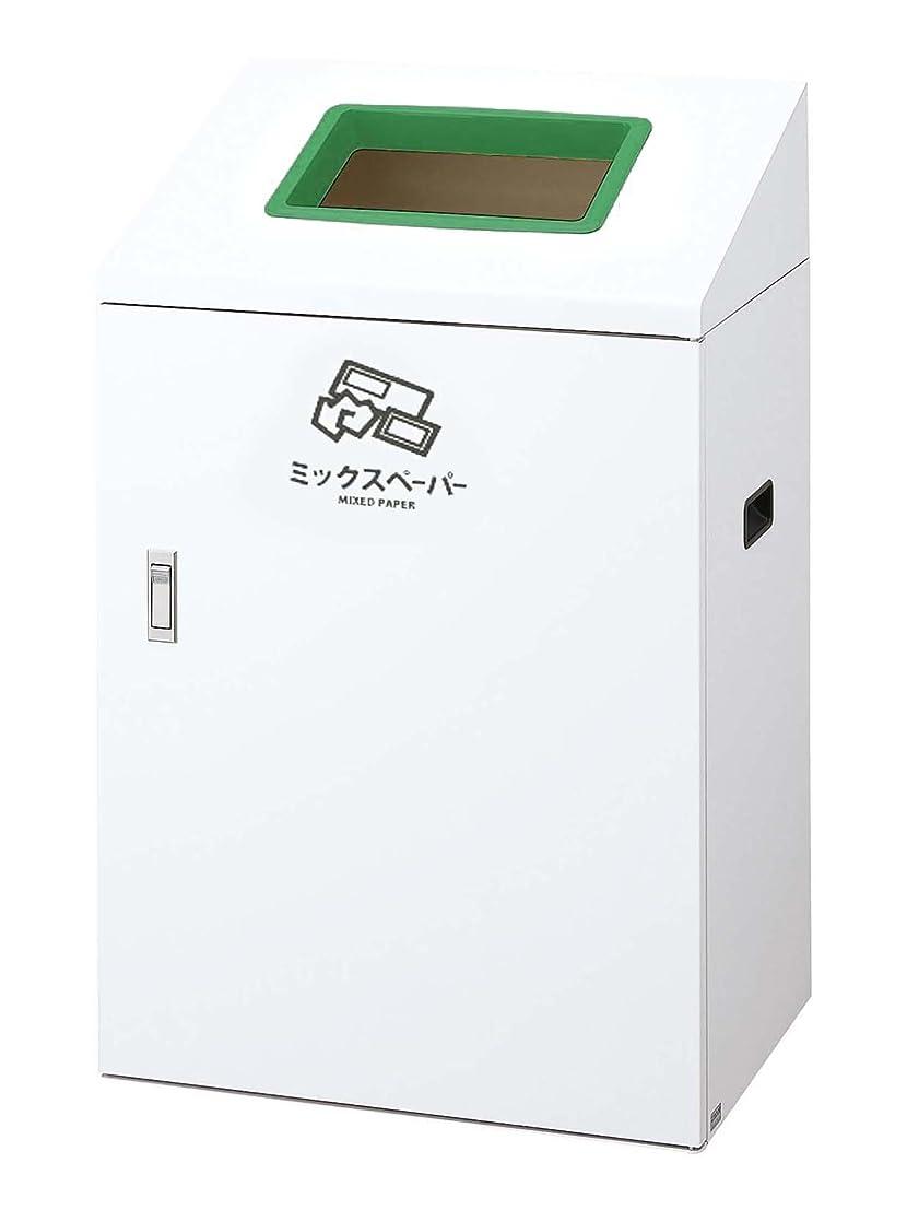 襟バケット機密CONDOR リサイクルボックス YI-90 ミックスペーパー YW-436L-ID