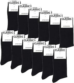 Calcetines Ejecutivos Hombres Mujer Negros 12 Pares Transpirables Algodón