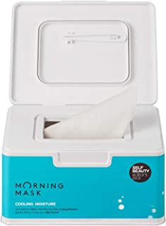 SELF BEAUTY Editor's Pick 30-day Morning Sheet Mask for Cooling, Hydrating and Deep Moisturizing (Cooling Moisture)