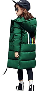 ダウンジャケット 女の子 ダウンコート ガールズ 中綿コート キッズ 子供 ダウン 中綿 コート フード付き 毛襟 防寒 黒 緑