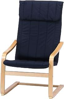 不二貿易 リラックスチェア 1人掛け ブラック スリム 木製 84055