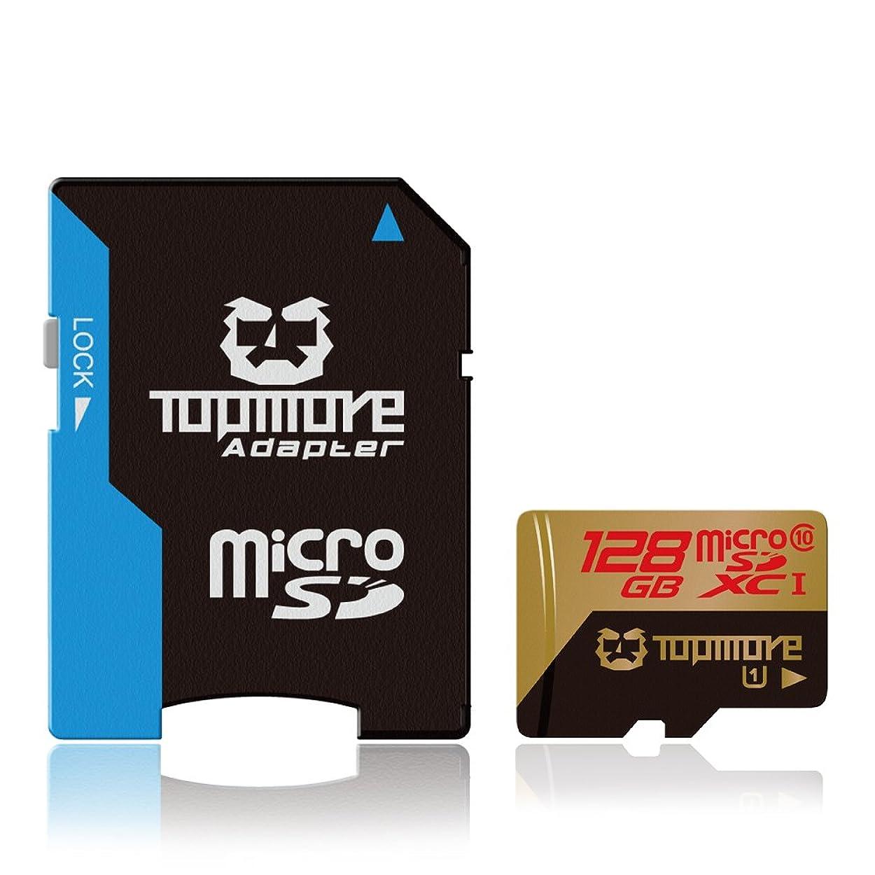 第四フェードアウト処分した【正規品!純正品 逸品お薦め!パワーフルアップグレード新品販売!(カード1枚、アダプタ1枚、合計2枚入りのセット) トップモア 業界最高級 TOPMORE 128GB microSDXC UHS-I(U3) Class 10 MEMORYCARD 128GB microSDXC UHS-I(U3) クラス10メモリーカード 驚きの大容量(日本語説明書付き) [並行輸入品]