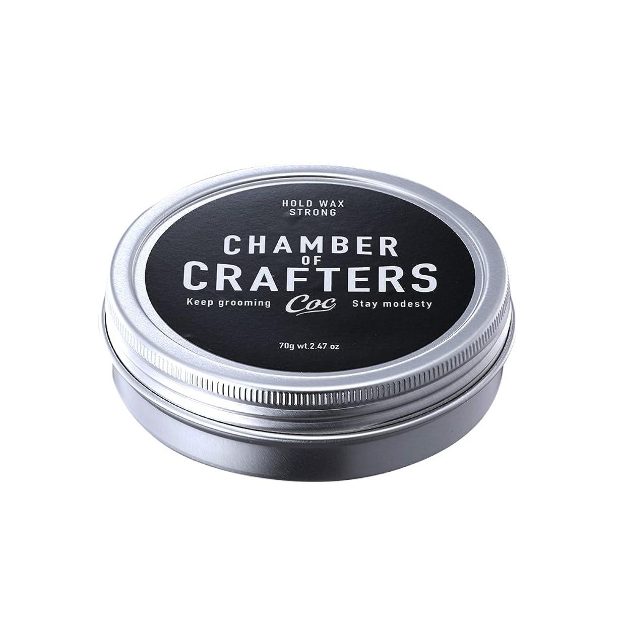副産物メッセンジャー床を掃除するCHAMBER OF CRAFTERS チェンバーオブクラフターズ ホールドワックス H 70g シトラスグリーンの香り