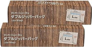 [Amazon限定ブランド] Kuras ダブルジッパーバッグ Lサイズ(マチ付き) 40枚×2個パック