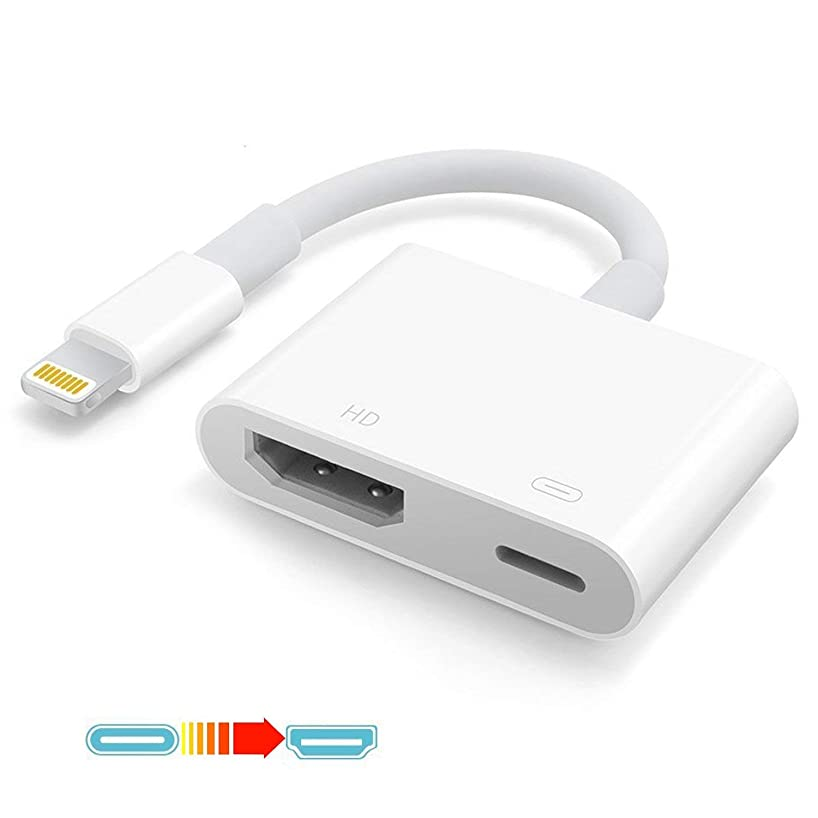 Sprtjoy Compatible with Phone X 8 7 6 5 iPad iPod HDMI Adapter Converter, Digital AV Adapter, 2018 Latest Plug and Play 1080P Audio AV Connector